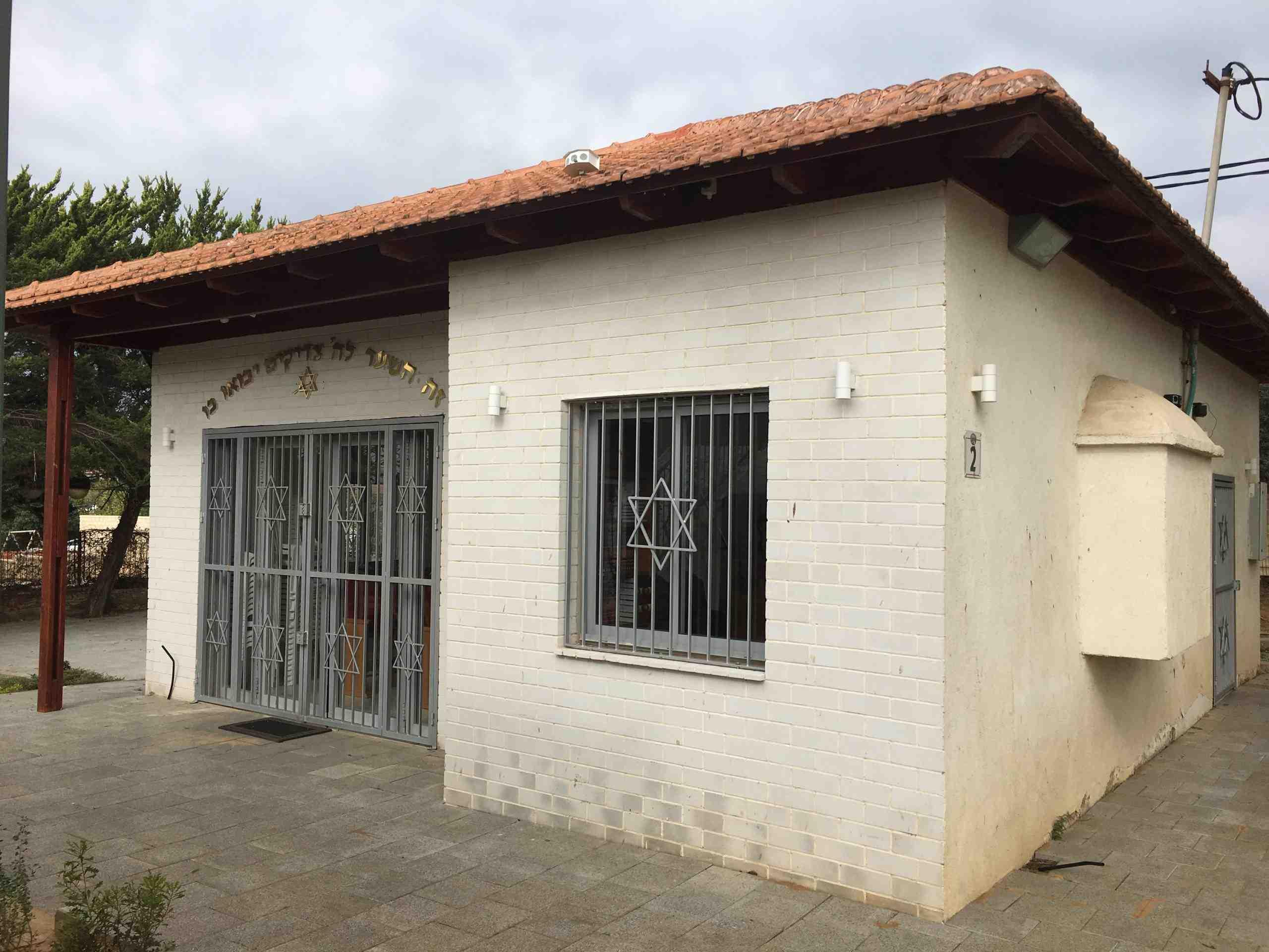 בית כנסת כפר-מלל