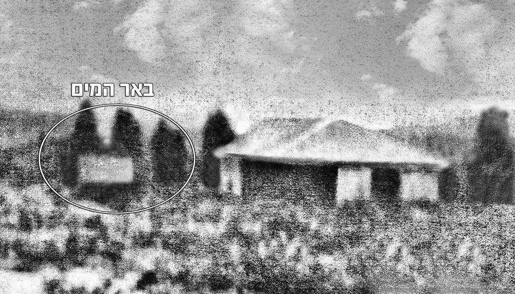 הצריפים הראשונים