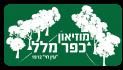 לוגו מוזיאון עין חי - כפר מלל