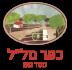 לוגו כפר מלל